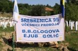 potocari_20110711_019
