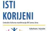 skovde-20111126-150a-ht