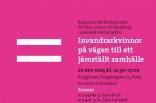 bhkrf-boras-20141122-015