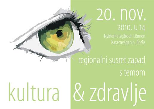 """Regionalni susret Zapad s temom """"Kultura i zdravlje"""""""