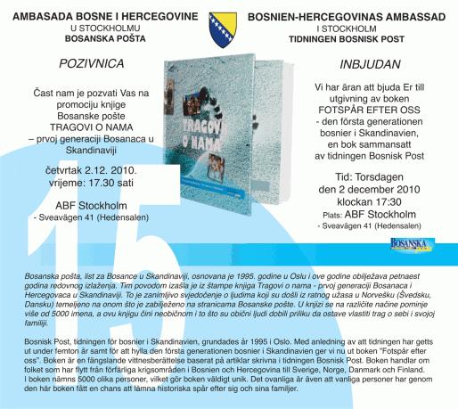 15 godina Bosanske pošte – Pozivnica
