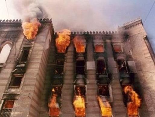 Sarajevos stadshus (Vijećnica), Sarajevo, 25/26 augusti 1992