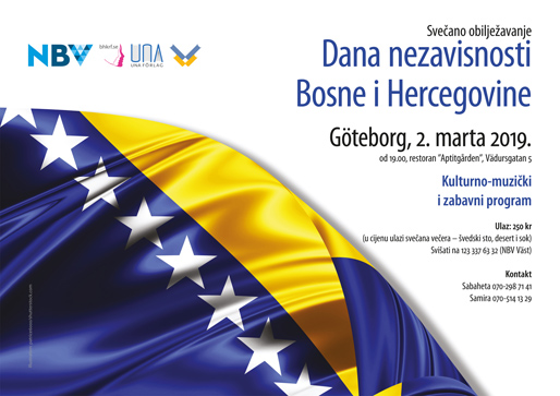 Svečano obilježavanje Dana nezavisnosti Bosne i Hercegovine (Foto: patrice6000/shutterstock.com)