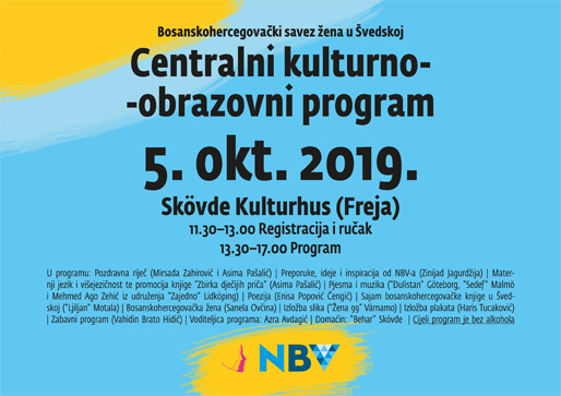 Centralni kulturno-obrazovni program 2019.